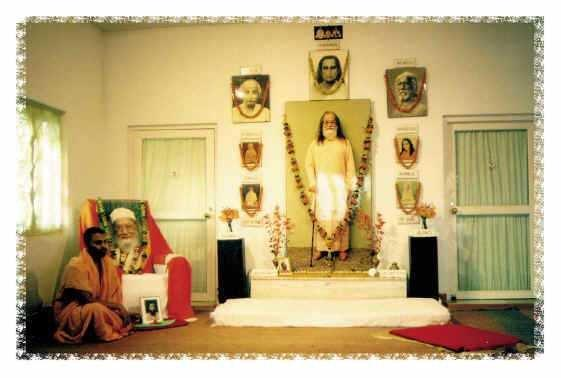 yogeshwaranand ashram